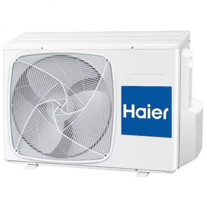 Сплит-система Haier HSU-09HNM103/R2/HSU-09HUN103/R2