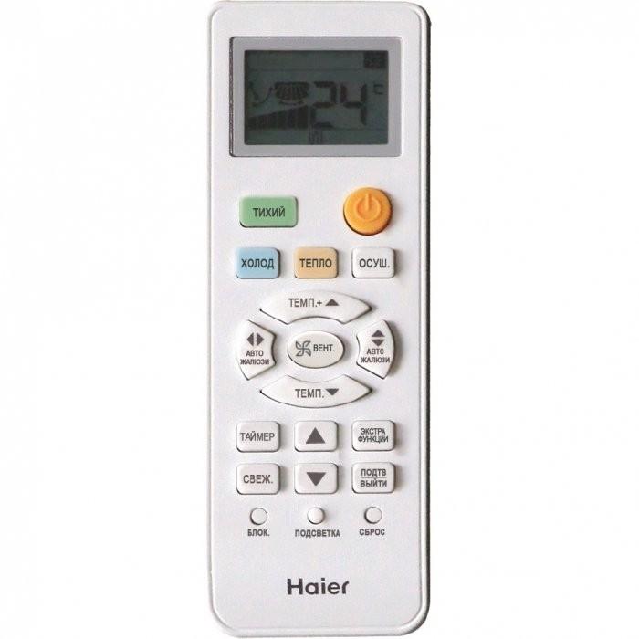 Сплит-система Haier HSU-36HNH03/R2/HSU-36HUN03/R2